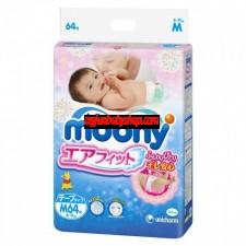 Moony 紙尿片 - (M)