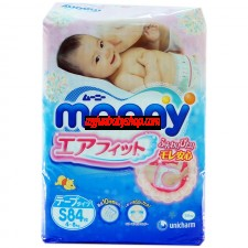 Moony 紙尿片 - (S)