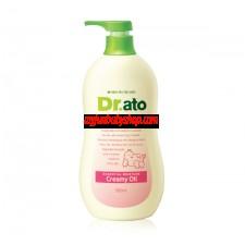 敏感皮膚專用按摩精華乳液