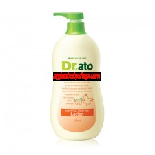 敏感皮膚專用潤膚乳液